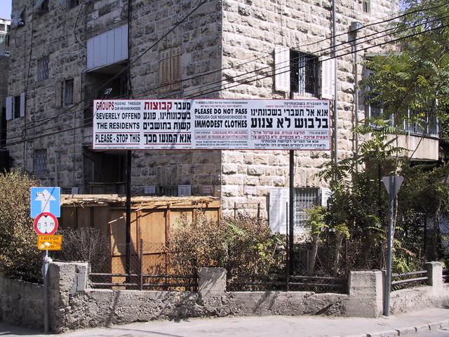 Hasidic Jewish Jeruselam, Israel