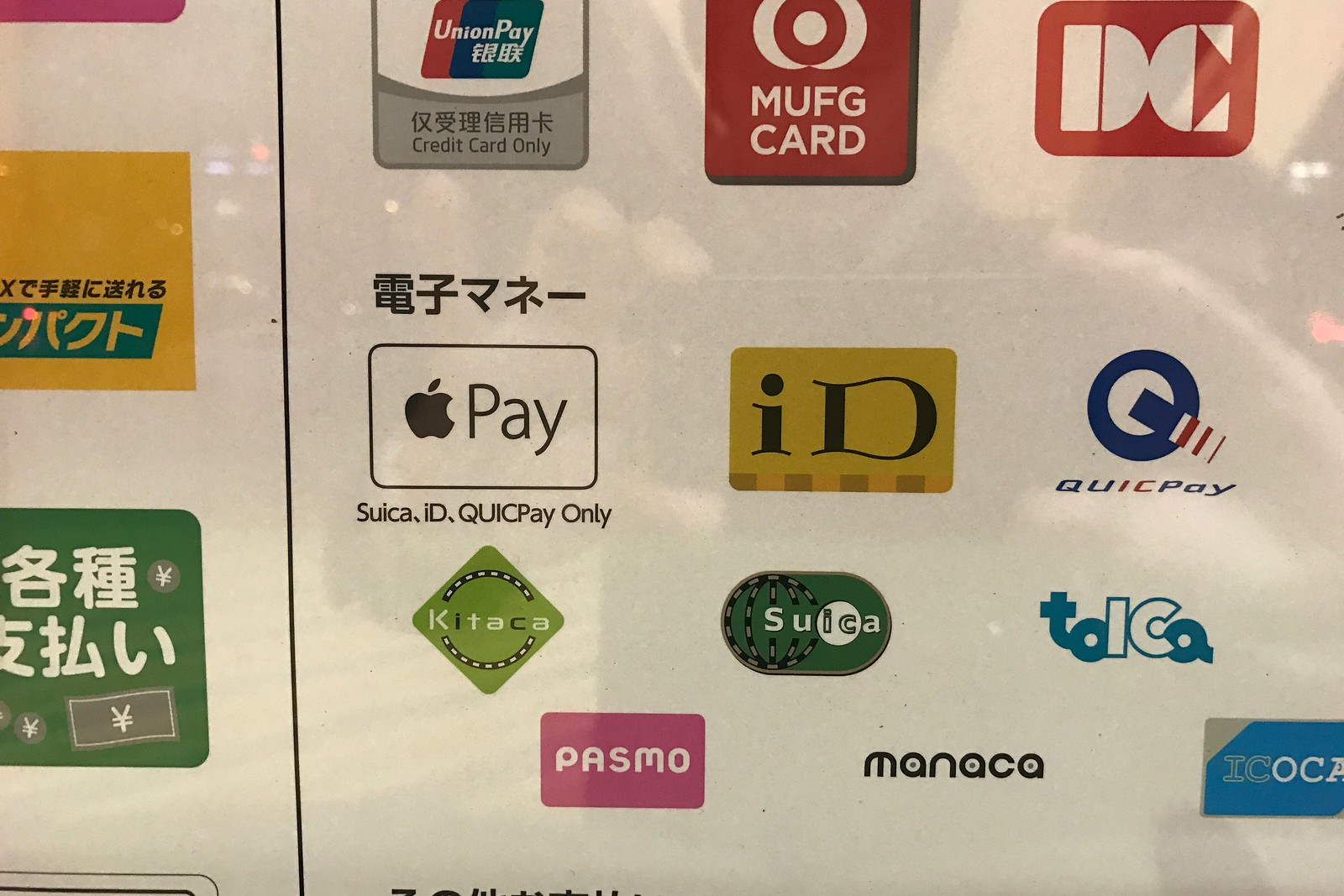 Apple Pay sign in Japan.