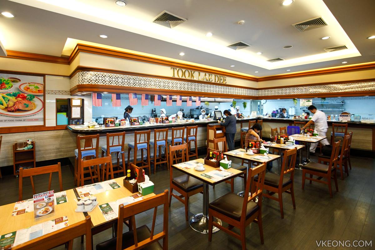 Took Lae Dee Foodland Bangkok