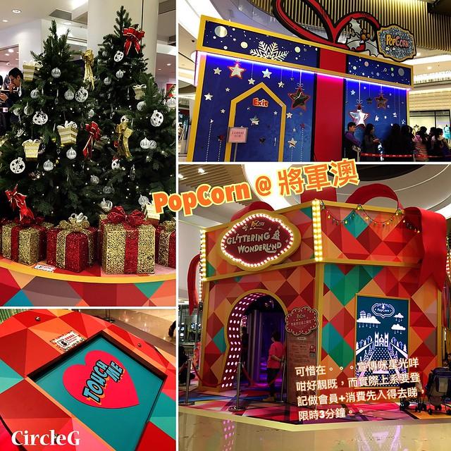 CIRCLEG 香港 將軍澳 POPCORN 聖誕夢幻鏡之國度 星海 2016聖誕 遊記 聖誕 2016