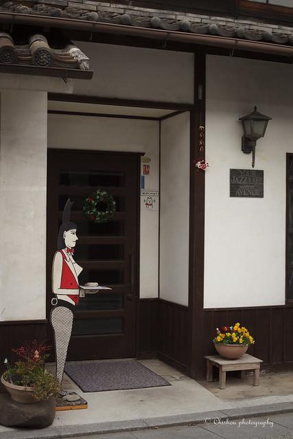 倉敷美観地区散策~Kurashiki Bikan historical quarter stroll ( 2016.December )