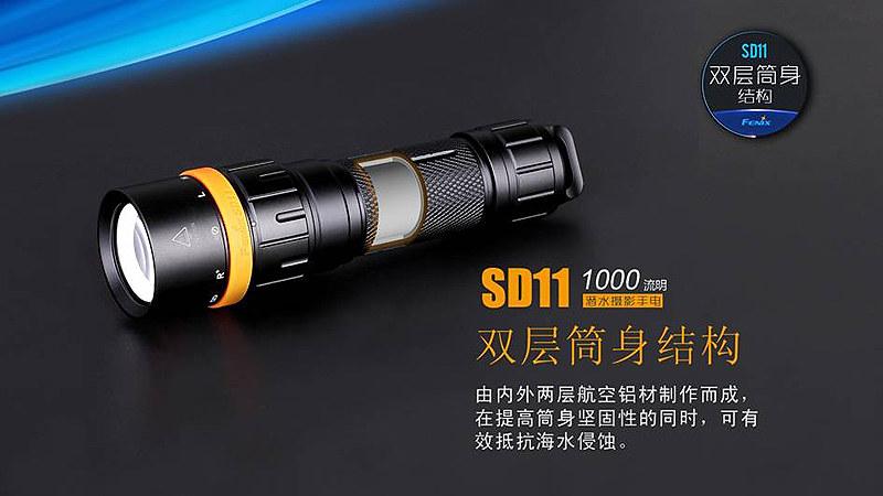 sd11-800-10