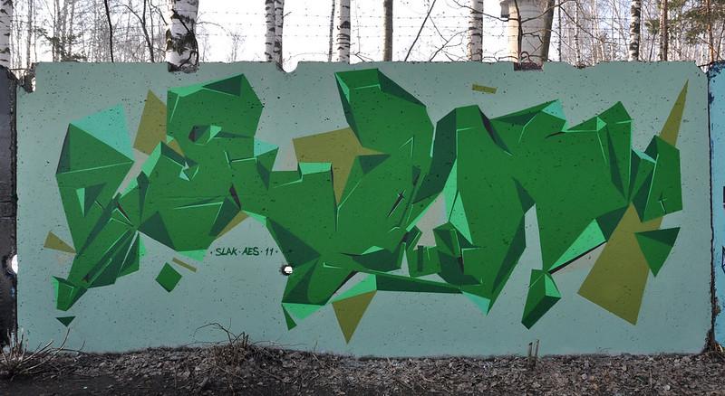 2011 жко - зеленое 3д