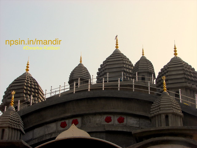 A front top view with all shikhars. When this picture was taken, there was some maintenance work is going on.