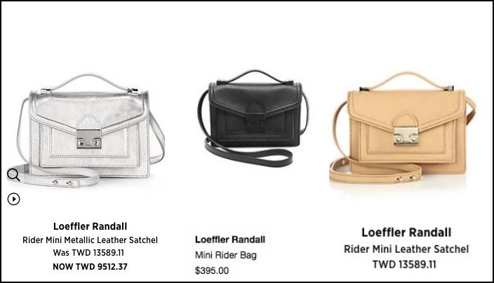 Loeffler Randall Rider2-side