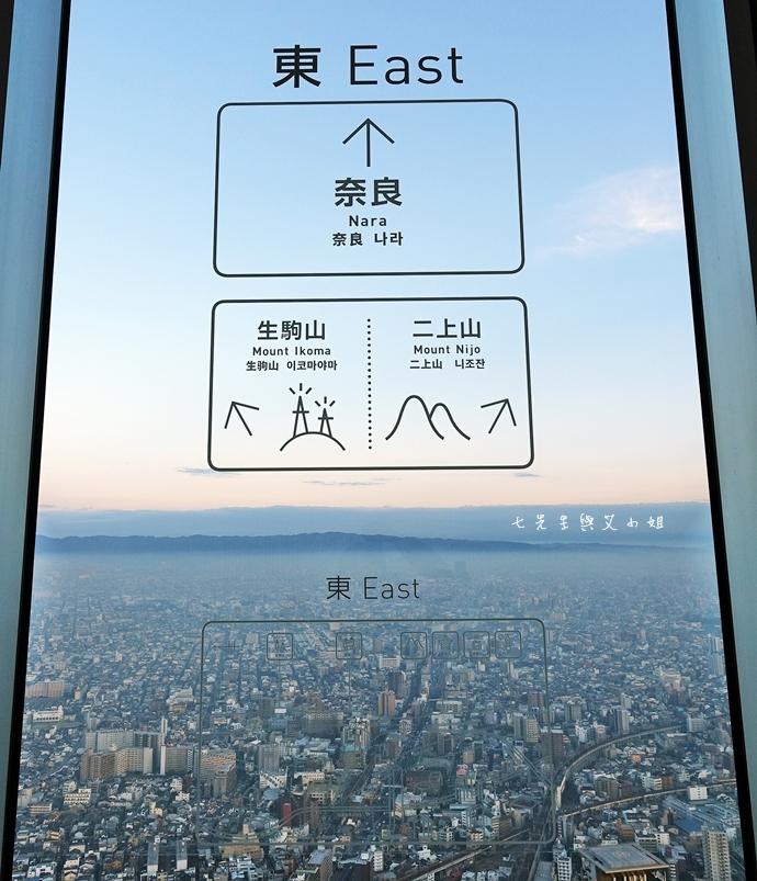 21 日本大阪 阿倍野展望台 HARUKAS 300 日本第一高摩天大樓 360度無死角視野 日夜皆美