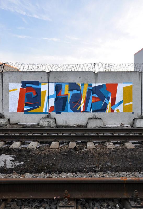 2015 Жуковский - новый холофейм - прямоугольники