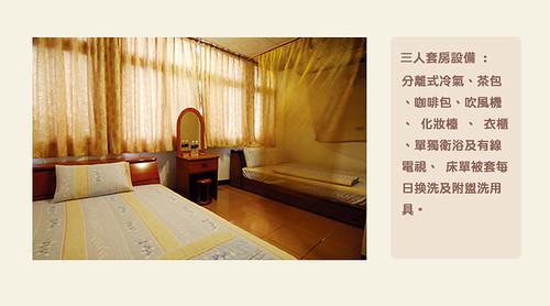 [花蓮] 新城鄉│周邊景點吃喝玩樂懶人包 (8)