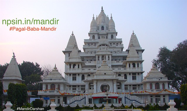 To motivate people towards the loving Leelasthli of Shri Krishna a magnificent temple लीलाधाम (Leeladham) was established in Vrindavan. Nine stories, 229 feet high, white marbled temple was inaugurated in 1969 by Srimad Lilanand Thakur(Pagalbaba), therefore also called as Pagalbaba Mandir (पागलबाबा मंदिर).