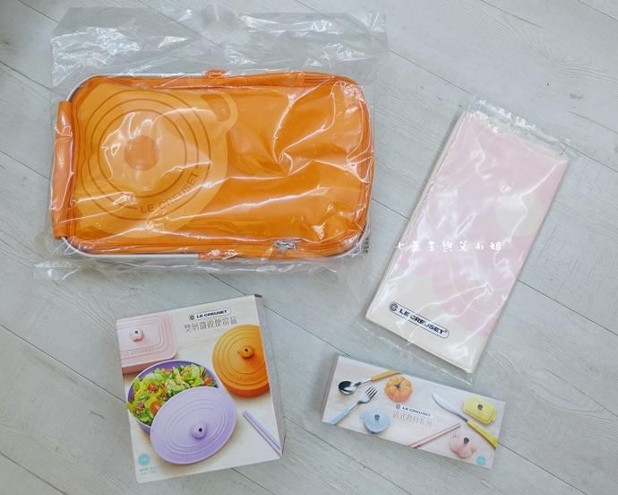 1 7-11 法國 Le Creuset 食尚集點送 食尚餐具組、雙層微波便當盒、食尚兩用餐墊、食尚保冷提籃