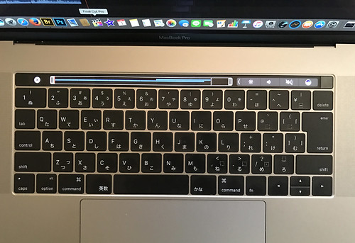 MacBook Pro 2016 Keyborad