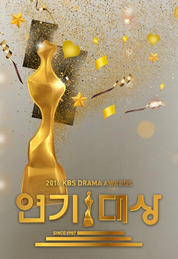 KBS Drama Awards 2016 (2016)