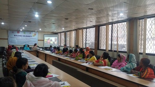 2016-12-7 Bangladesh: NDWWU-IDWF seminar on protecting rights of Bangladeshi migrant domestic workers