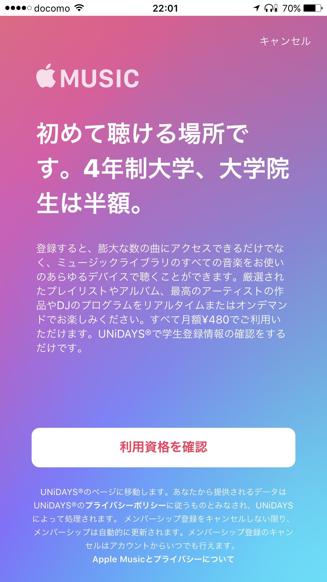 shikaku1