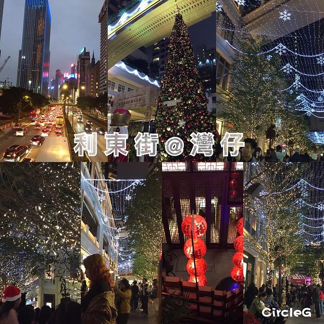 CIRCLEG 利東街 灣仔 2016 CHRISTMAS (2)