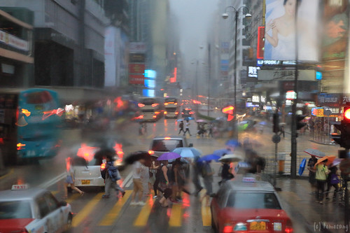 way to Kowloon in storm