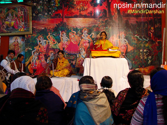 Shri Bharat Charit Manas Katha by katha vachak Devi Rukmini Ji and her supporting team.