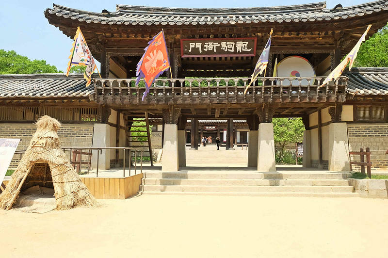 kfv korea 15