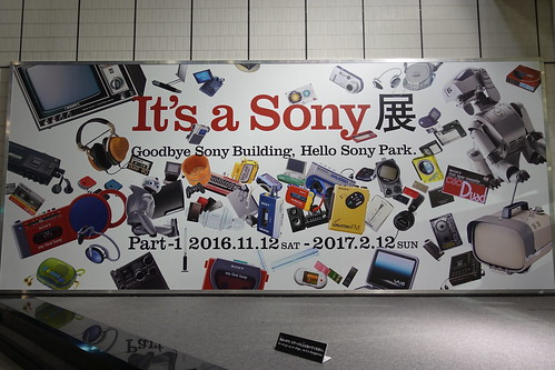 It's a Sony Exhibition