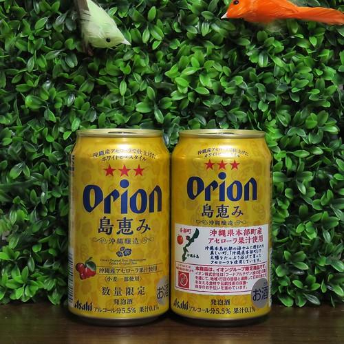 ビール:オリオン島恵み