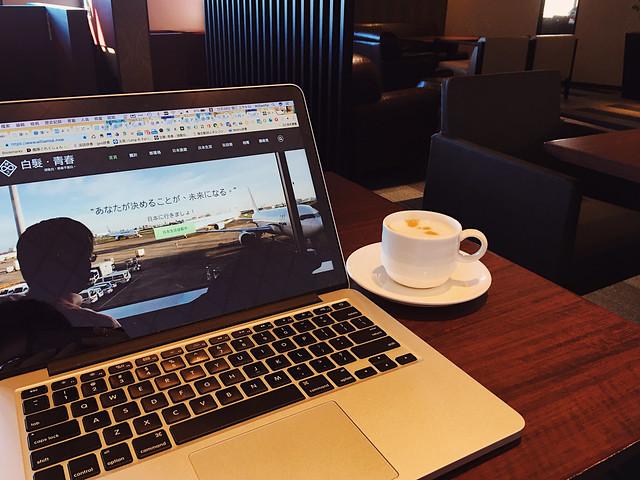 伊丹空港のラウンジ