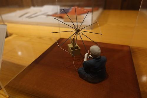 川野商店 和傘問屋