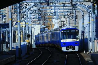 京急2100形(青いバージョン)
