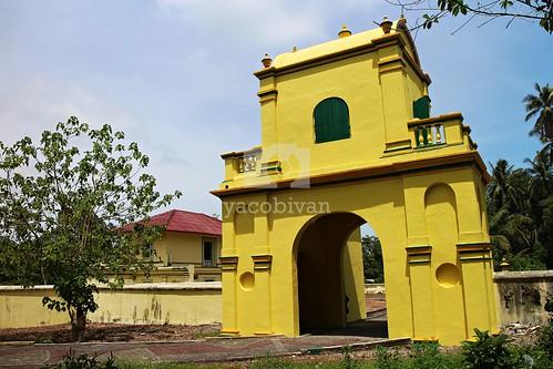 Gerbang / Gardu Istana Kantor