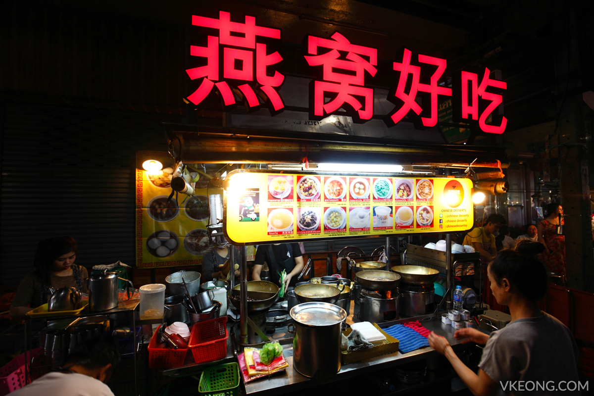 Bangkok Chinatown Yaowarat Dessert Stall