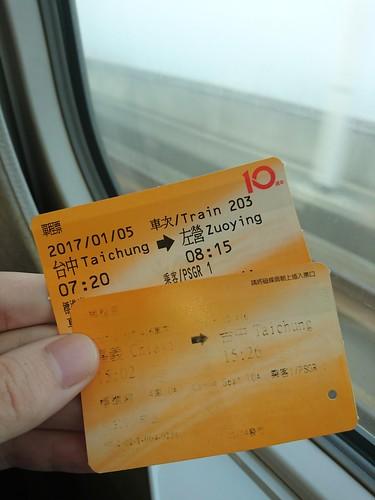 台灣高鐵車票:10週年