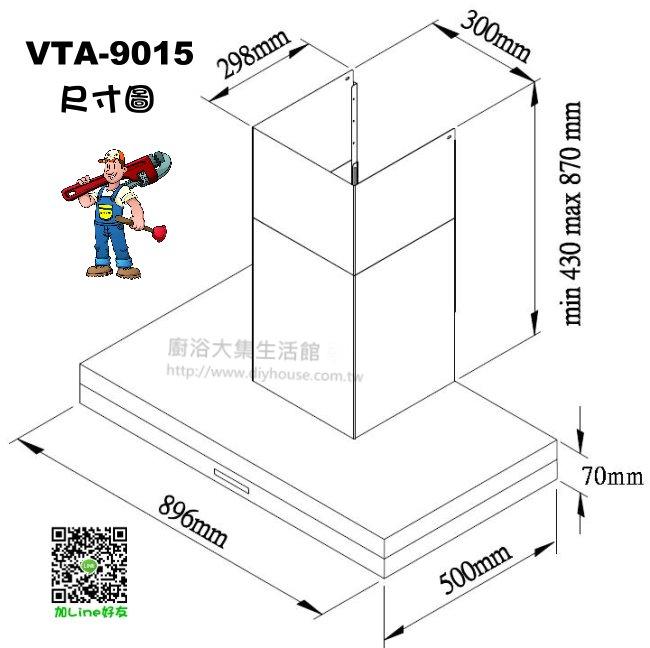 VTA-9015