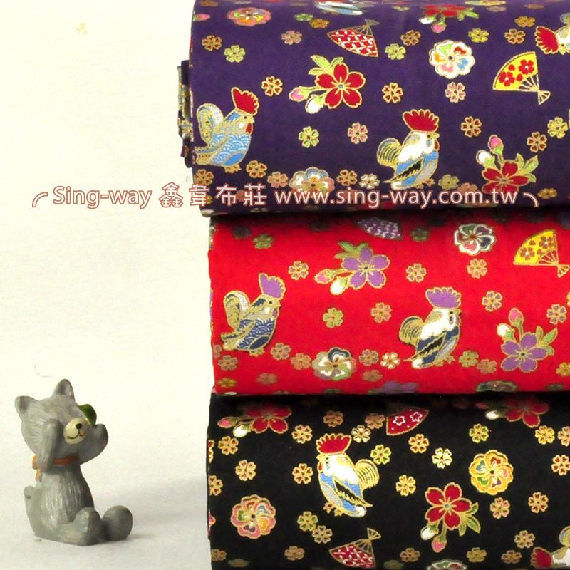 招財雞  動物 日式和風燙金邊 新年節慶 布紅包袋 手工藝DIy拼布布料 CA450637