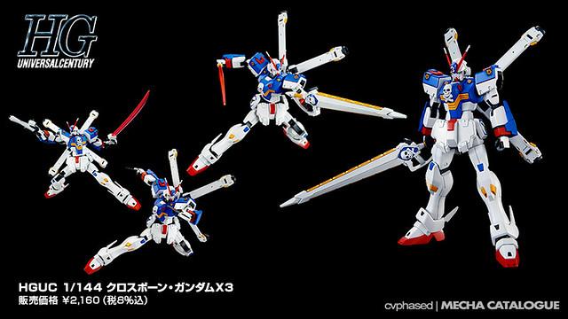 Bandai Hobby Online Shop - HGUC Crossbone Gundam X3