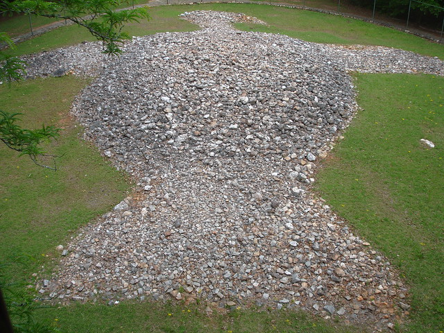 Rock Eagle Mound, Putnam County GA