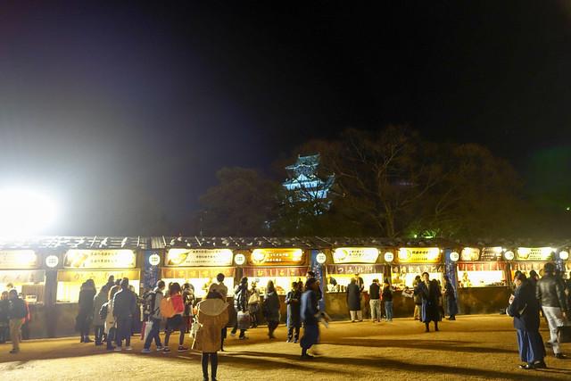 戦国・ザ・リアル at 大阪城