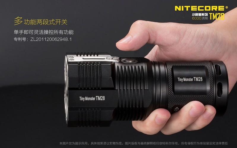 TM28_CN_09