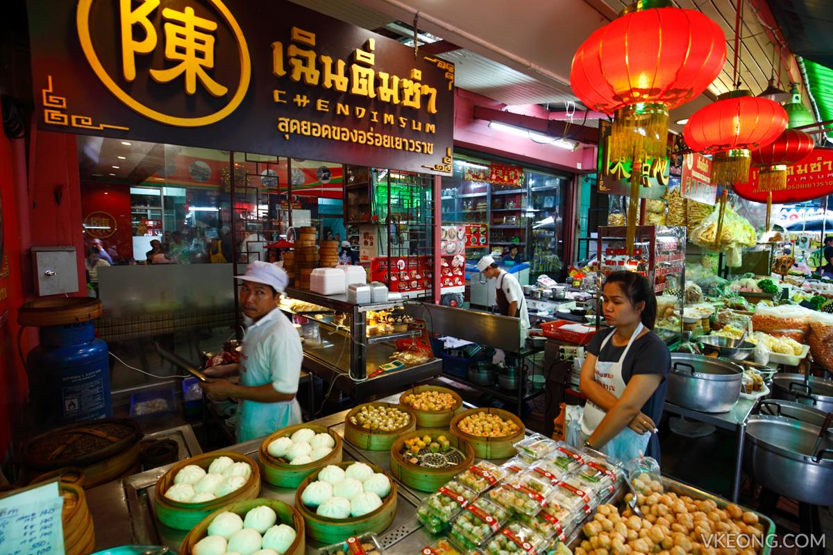 Bangkok Chinatown Yaowarat Dim Sum Shop