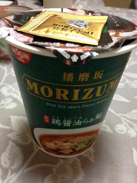 """Rich Soy sauce Flavor Rahmen """"MORIZUMI"""""""