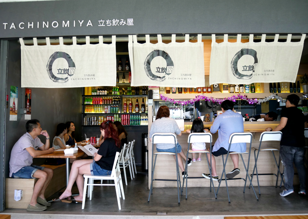 Tachinomiya-Shop-Front