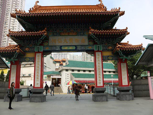 templul wong tai sin obiective turistice gratuite hong kong 1
