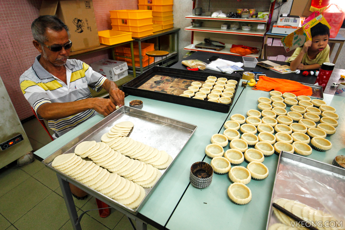 QunKee Biscuit Making Kaya Puff Egg Tarts