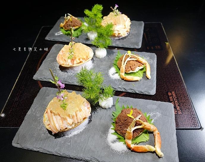 15 鼎膾北海道毛蟹專門店 台北美食 台北鍋物