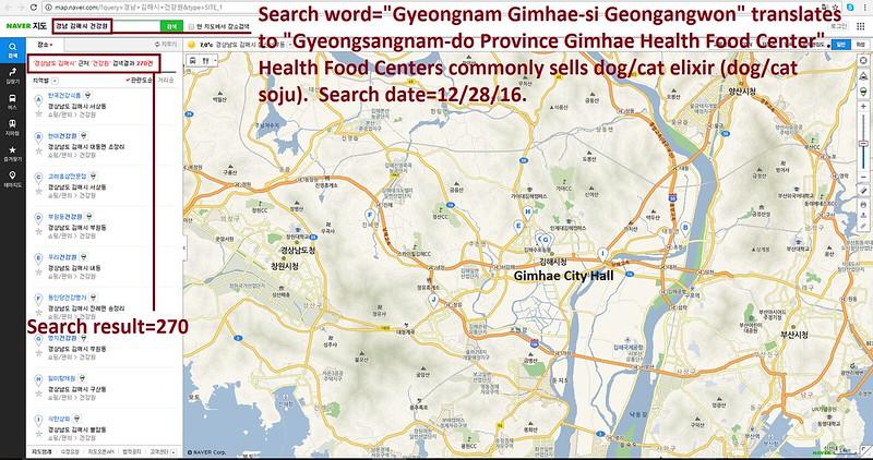Sister City Campaign - Gimhae, South Korea – Salem, Oregon