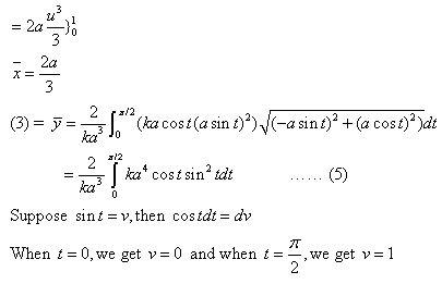Stewart-Calculus-7e-Solutions-Chapter-16.2-Vector-Calculus-34E-7