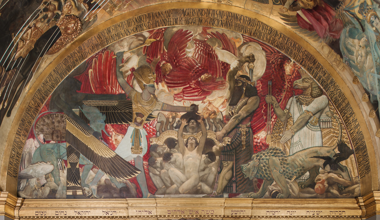 Image result for boston library sargent murals