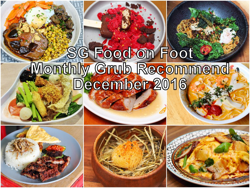 MonthlyGrubDec2016