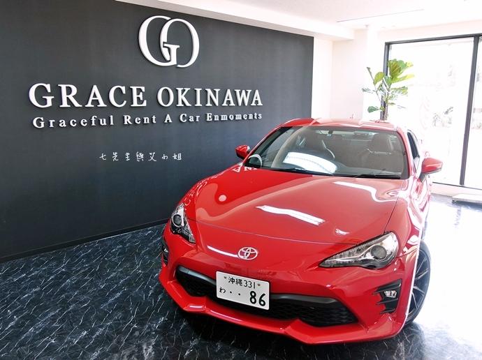 18 日本沖繩自由行 租車分享 Grace Okinawa