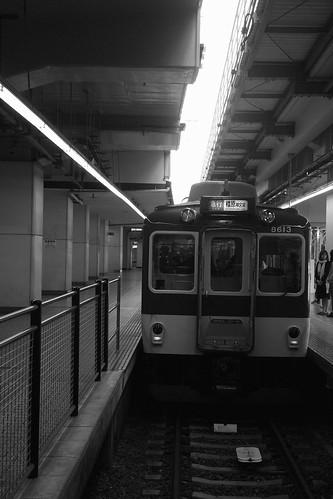 Kyoto Station-Kintetsu on OCT 30, 2015 (3)