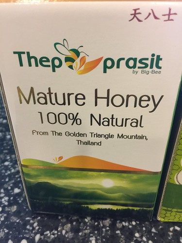 Honey from thailand