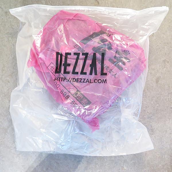dezzal.com